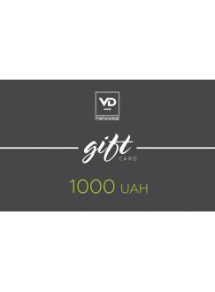 Сертификат на 1000 грн.