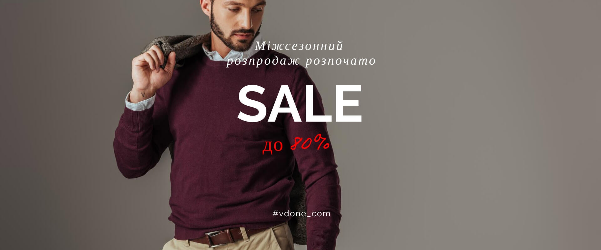 mid_season_sale_to_80