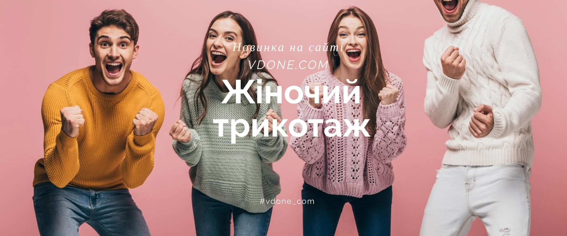 Ladies-knitwear