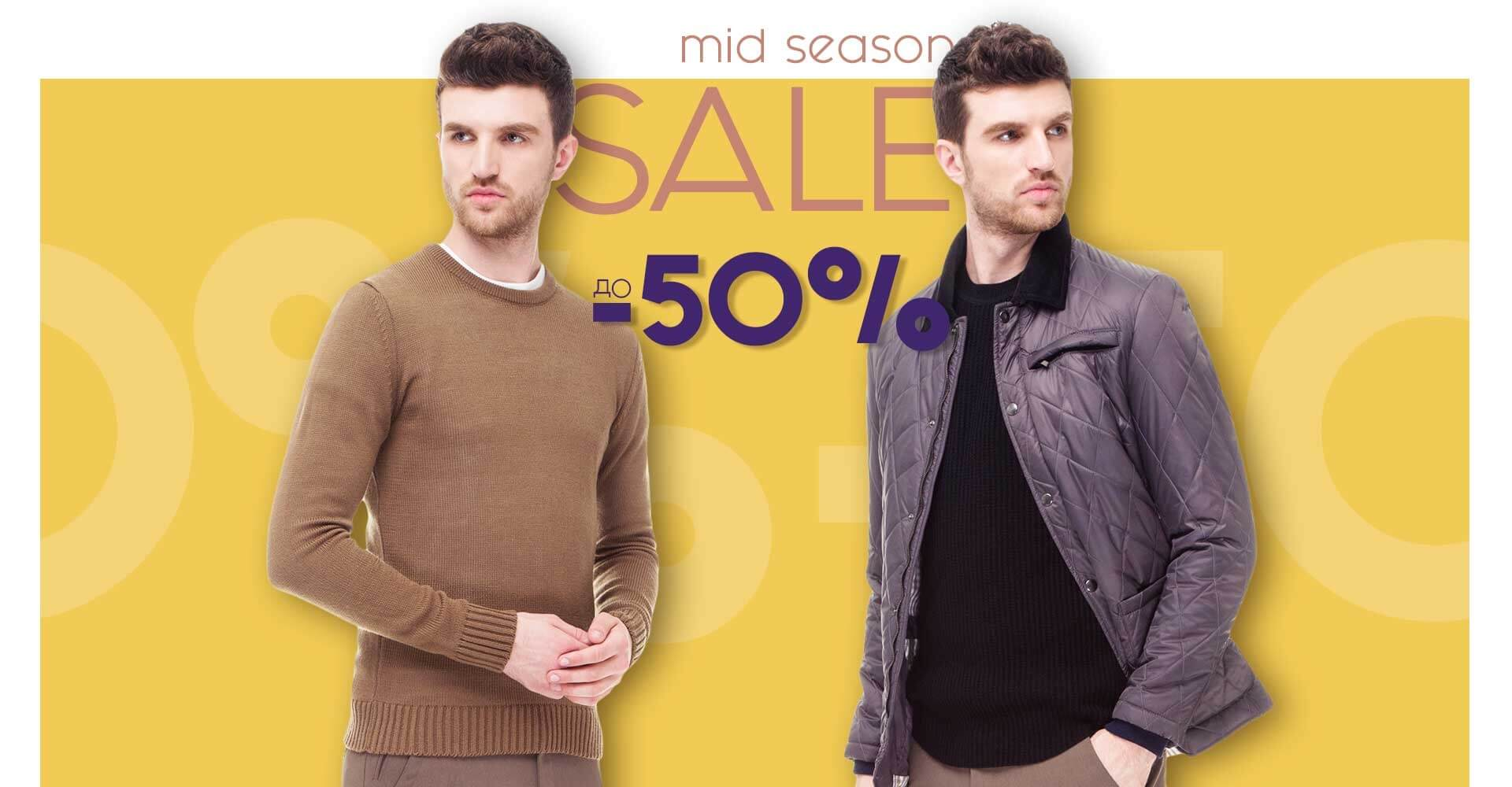 mid_season_sale_to_50